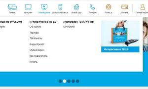 Тарифы Ростелекома на телевидение