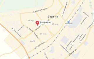 Ростелеком Заринск