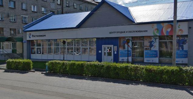 Горно-Алтайск Ростелеком