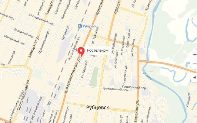 Рубцовск Ростелеком