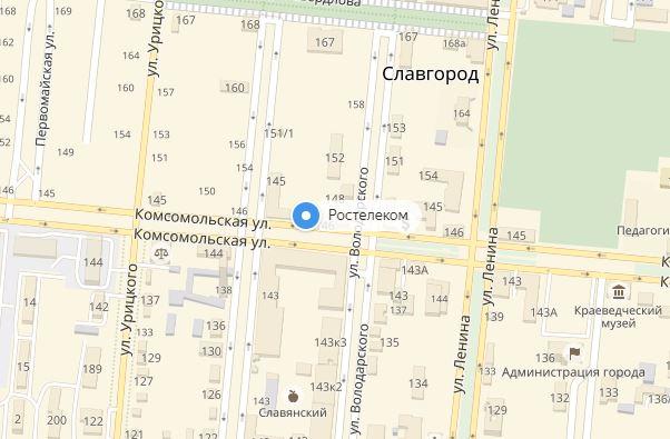 Славгород Ростелеком