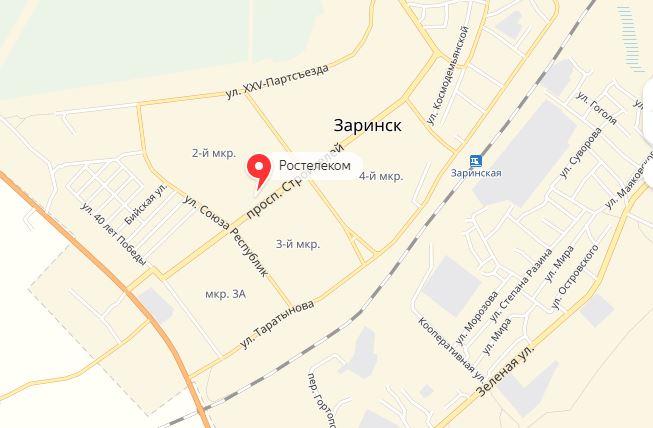 Заринск Ростелеком
