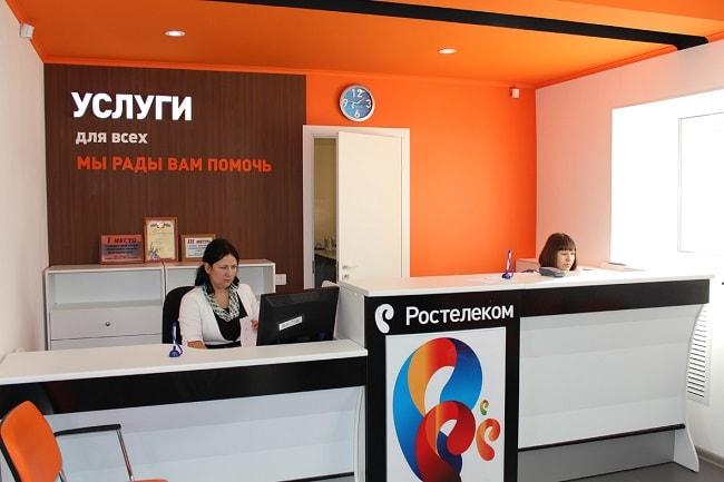 Ростелеком Шимановск